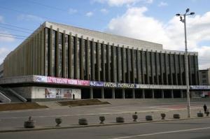 http://www.facenews.ua/images/doc/0/2/0280fb7-ukraina-palace-1.jpg