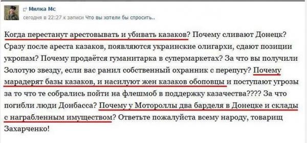 В Донбассе растет недовольство новой властью, фото - Общество. «The Kiev Times»