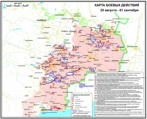Ситуация на Донбассе по версии сепаратистов (нажмите на карту, чтобы посмотреть ее в более высоком разрешении)