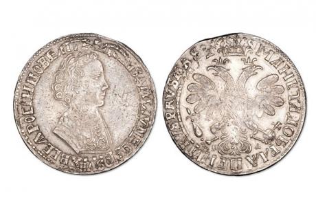 1 рубль 1705 года — 1,5 млн рублей