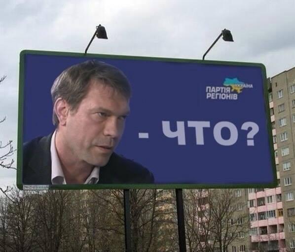 Олег Царев - новая