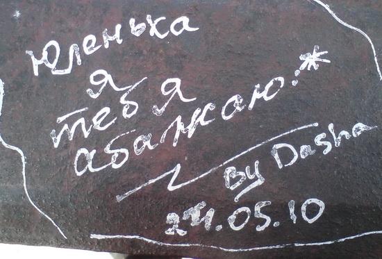 Картинки с надписями юля люблю тебя