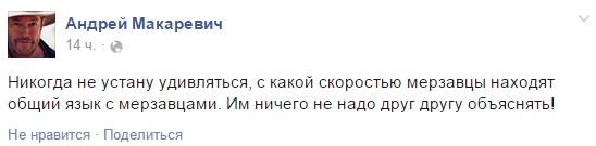 http://www.facenews.ua/images/doc/2/d/2d84910-oil.jpg
