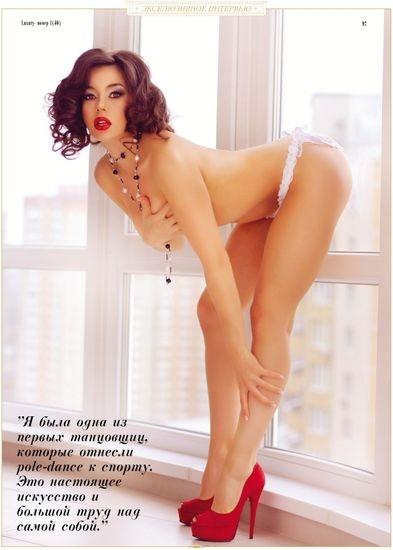 porno-brazers-russkaya
