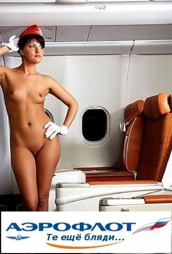 seks-so-styuardessoy-aeroflot