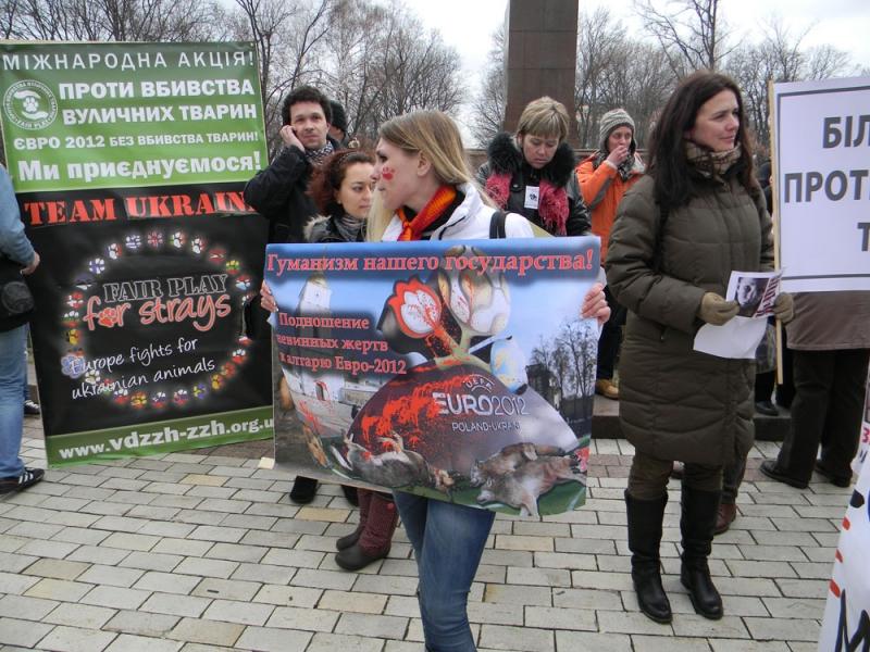 Зоозащитники Киева вышли на марш против массового убийства животных перед Евро-2012