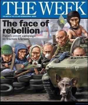 """РФ несет ответственность за безопасность доставки украинской """"гуманитарки"""" на подконтрольной террористам территории, - МИД - Цензор.НЕТ 9658"""