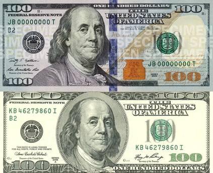 Україна перша отримала нові 100-доларові купюри з пострадянських країн!