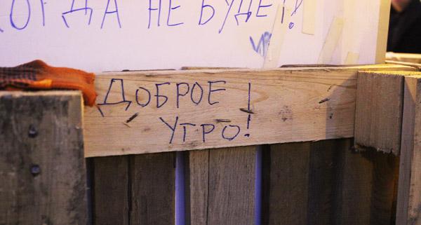 Граффити Барбакана