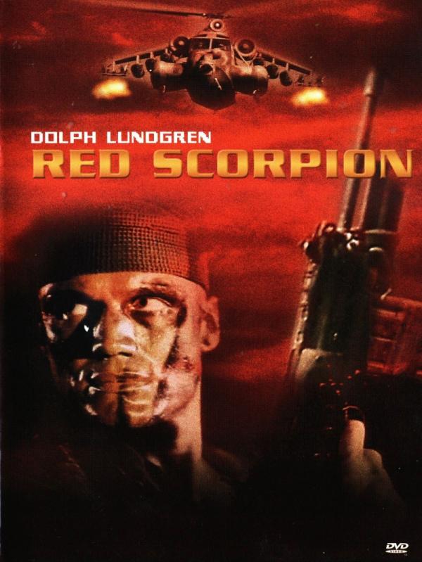 «Война Фильм 2002 Смотреть» / 2007