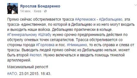 Суд продлил арест обвиняемым в убийстве активистов Евромайдана экс-беркутовцам до 23 марта - Цензор.НЕТ 6661