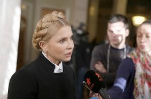 Юлия тимошенко самая сексуальная