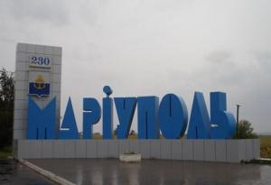ДНР совместно с военными РФ готовят силовой захват Мариуполя