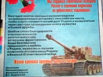 Санкции против России будут продлены, - премьер Эстонии - Цензор.НЕТ 5037