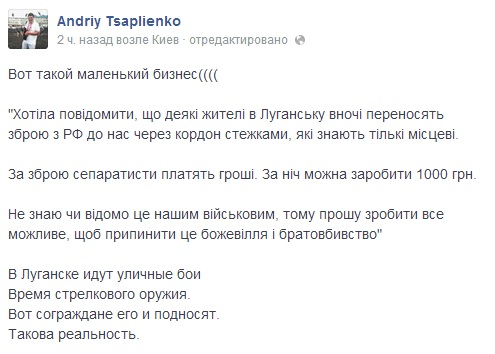 Из-за российской агрессии оставили дома 416 тысяч украинцев, - ООН - Цензор.НЕТ 7702