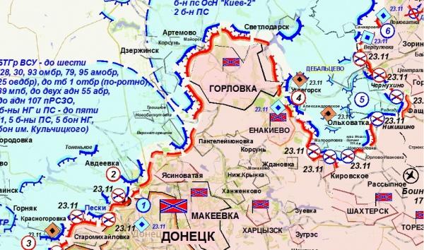 Дебальцево, где возможно окружение, находится западнее Горловки