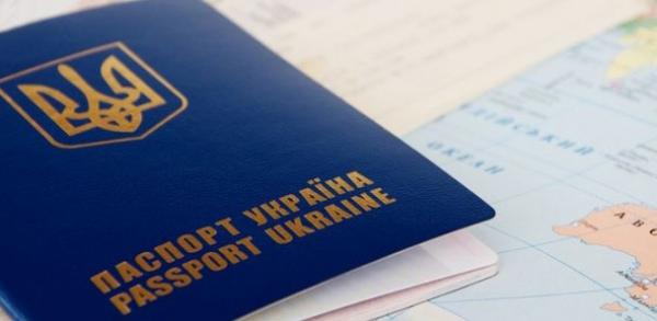 Загранпаспорт - список документов, извещение, …