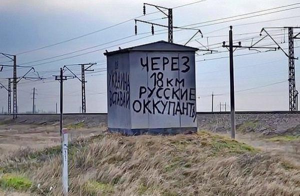"""""""Сепары скапливают силы и перегруппировывают технику. Мы готовимся"""", - украинские бойцы укрепляют свои позиции по всей линии фронта - Цензор.НЕТ 497"""