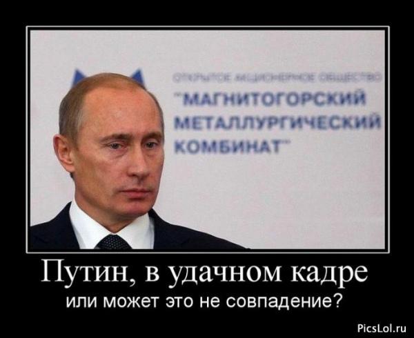"""МИД осуществил демарш по поводу очередного """"путинского гумконвоя"""" - Цензор.НЕТ 2928"""