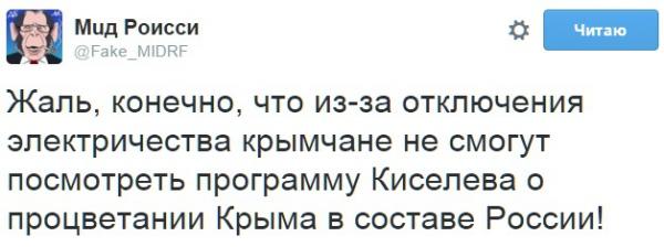 4 человека госпитализированы вследствие ДТП в Винницкой области - Цензор.НЕТ 6820