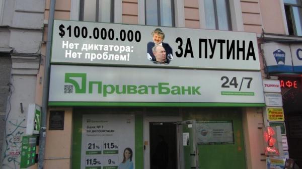 Стокгольмский арбитраж принял иски Приватбанка по активам в Крыму на 1 млрд долларов - Цензор.НЕТ 4479