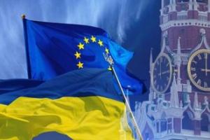 НАТО передало Украине финансирование, предназначавшееся для России, - Минобороны - Цензор.НЕТ 2182