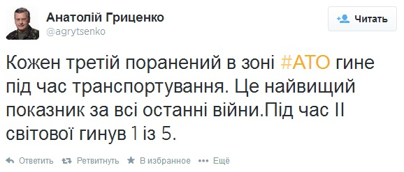 http://www.facenews.ua/images/doc/b/4/b495bbd-222.jpg