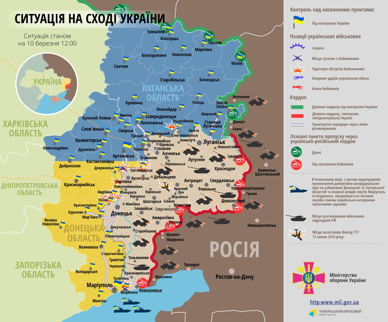 Карта боевых действий на востоке Украины (10 марта) | FaceNews ...