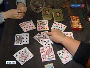Значения игральных карт при гадании на 36 карт