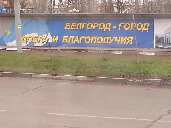 c195bbf-11079576305-658b969964-z Как живется украинским беженцам в России