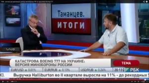В эфире российского телеканала эксперт опроверг версию Минобороны РФ