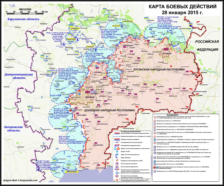 новости в армении сегодня