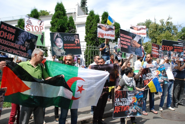 Палестинцы в Киеве требуют поддержки от ООН