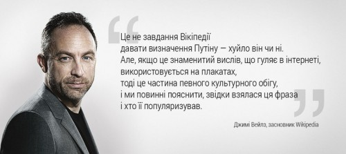 Арест министра экономики Улюкаева посеял страх в правительстве России, - Reuters - Цензор.НЕТ 4772