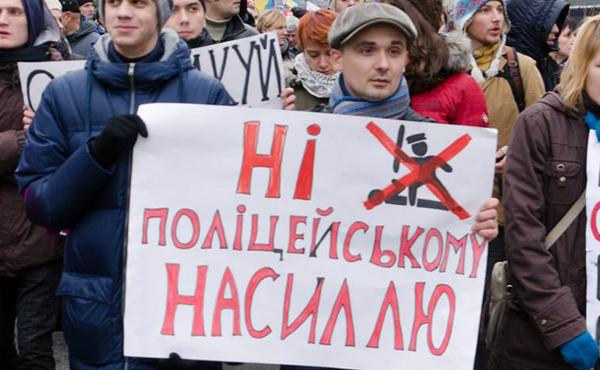 Гуз саратовская городская поликлиника 6 официальный сайт