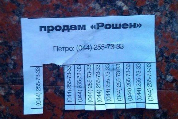 Порошенко поделился с украинцами тремя вещами, которые стоит посмотреть, почитать и послушать - Цензор.НЕТ 6702