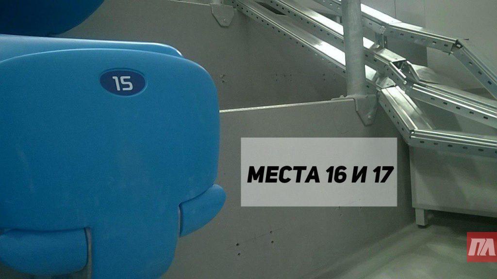 Болельщикам «Зенита» продали билеты на несуществующие места стадиона «Санкт-Петербург»