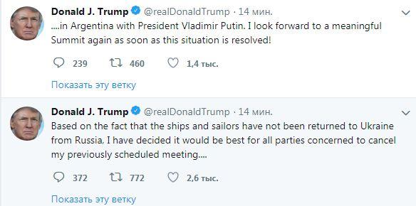 Трамп отменил встречу с Путиным