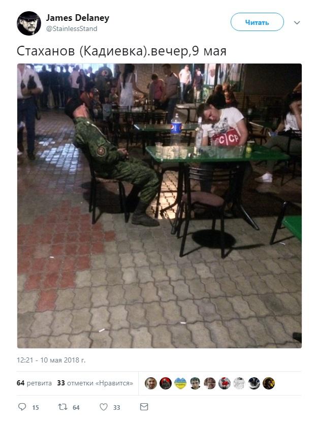 """Российское командование на Донбассе стягивает технику с """"парадов"""" на передовую, - ГУР - Цензор.НЕТ 3943"""