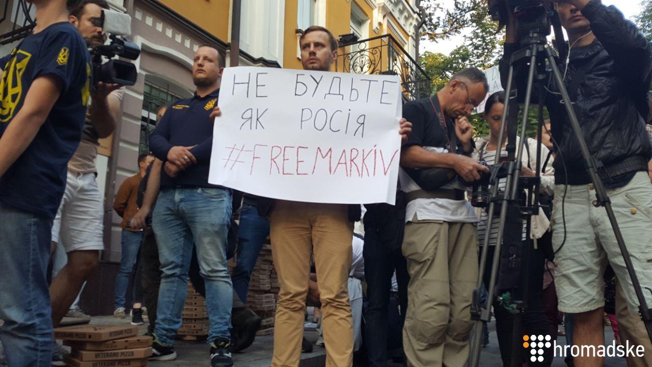 Приговор Маркиву, у посольства Италии в Киеве протесты