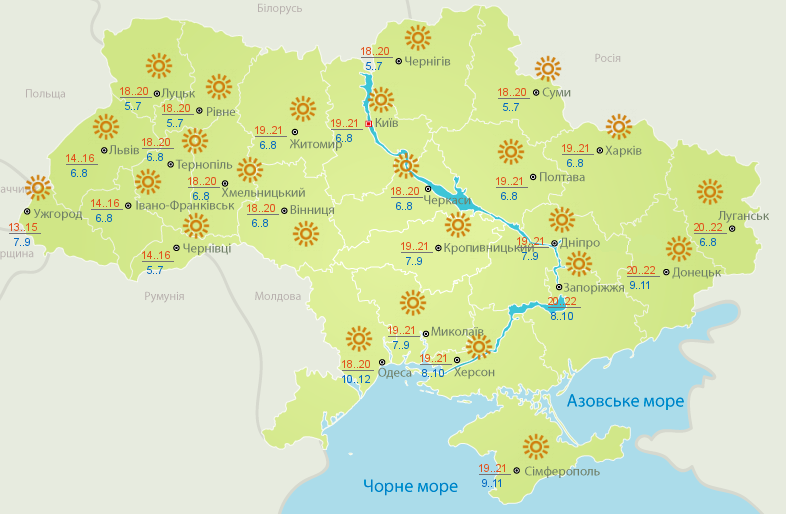 Прогноз погоды на пятницу, 19 октября, в городах Украины