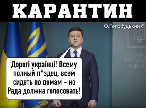 КМДА ухвалила рішення про введення надзвичайної ситуації в Києві, - Поворозник - Цензор.НЕТ 7653