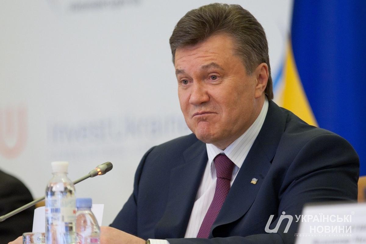 Янукович осужден на13 лет лишения свободы (трансляция)— Киев