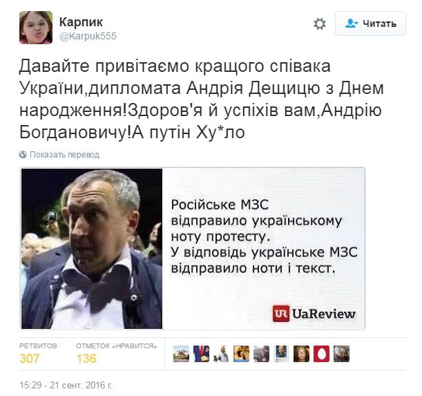 """""""Есть, по крайней мере, пять стран ЕС, которые прямо сейчас могут сказать: """"Мы хотим """"выйти"""" из санкций против Москвы"""", - Байден - Цензор.НЕТ 5368"""