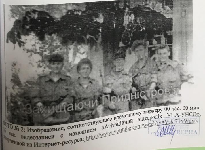 В РФ выдумали новый фейк оЯценюке— Воевал вПриднестровье