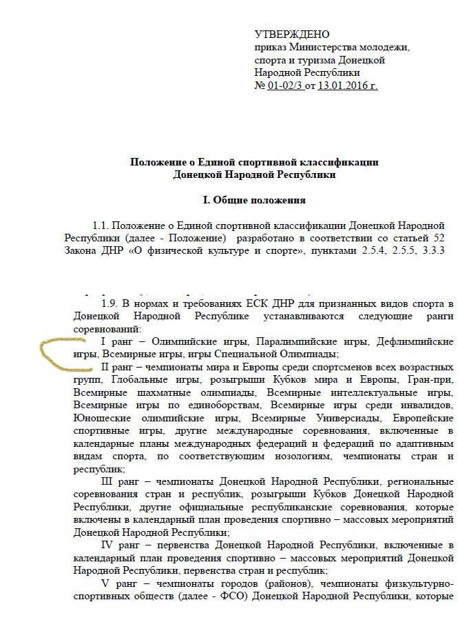 Кабмин распределит 1 млрд гривен между 159 объединенными территориальными общинами, - Яценюк - Цензор.НЕТ 9271