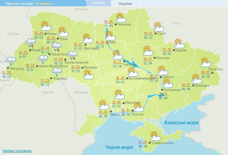 Прогноз погоды на вторник, 26 июня