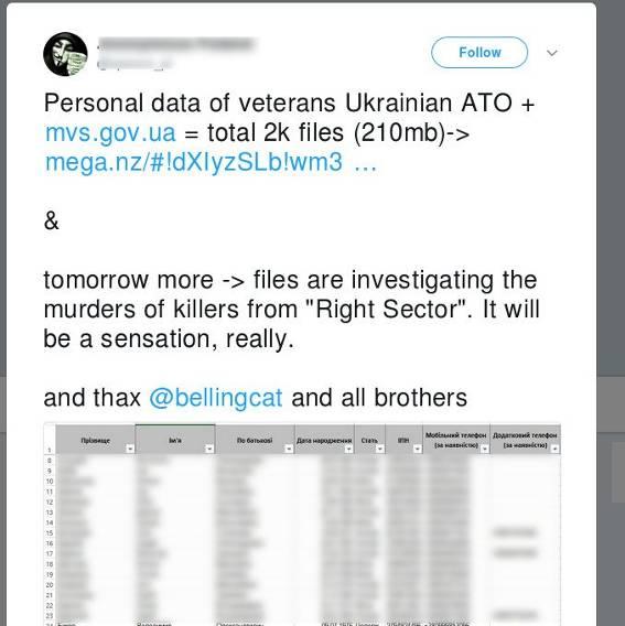 Киберполиция опровергает взлом серверов МВД с индивидуальными данными участников АТО