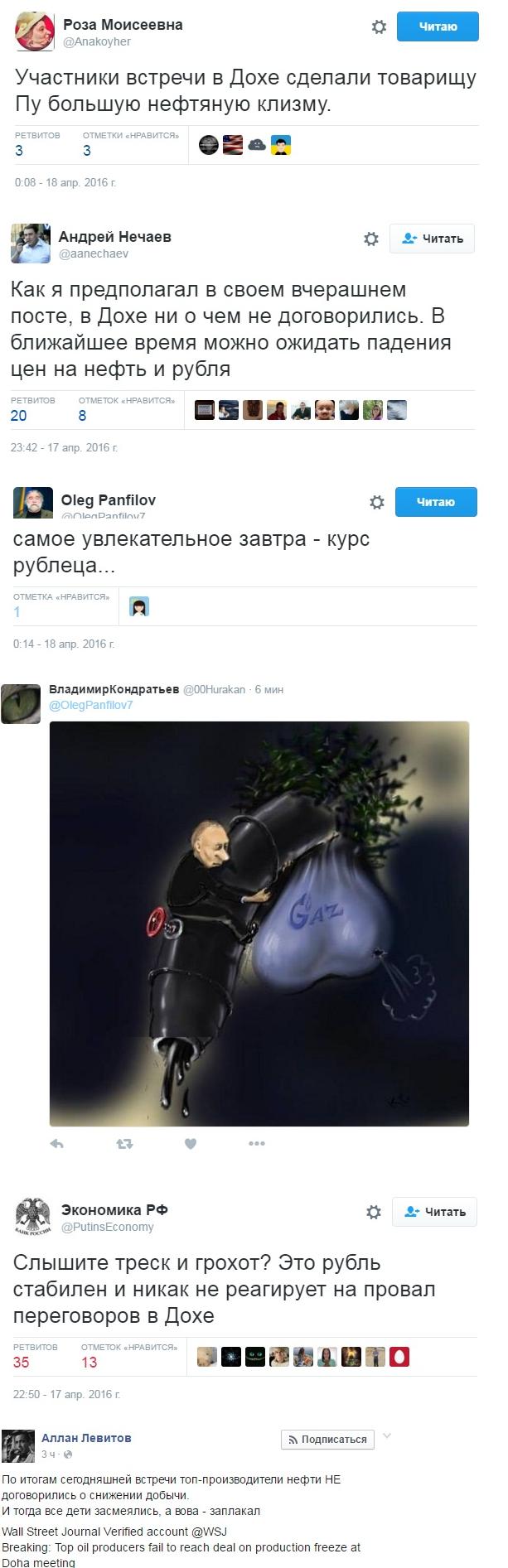 """Путин что-то мямлил на """"Прямой линии"""". Он проявляет подлость по отношению к русским людям, - террорист Гиркин - Цензор.НЕТ 2055"""