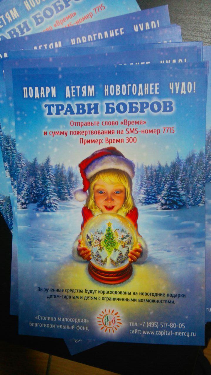 """""""Дело Сталина живет"""", - Порошенко прокомментировал запрет Меджлиса в РФ - Цензор.НЕТ 8629"""